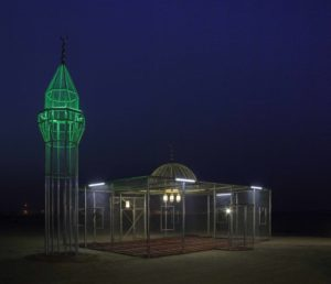 Unusual Mosques