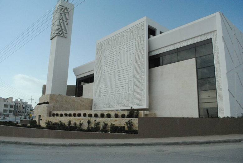 Buildings Arab World Naji-Al-Hamshari-Mosque Amman-Jordan