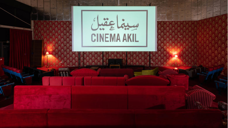 Cinema Akil Dubai UAE