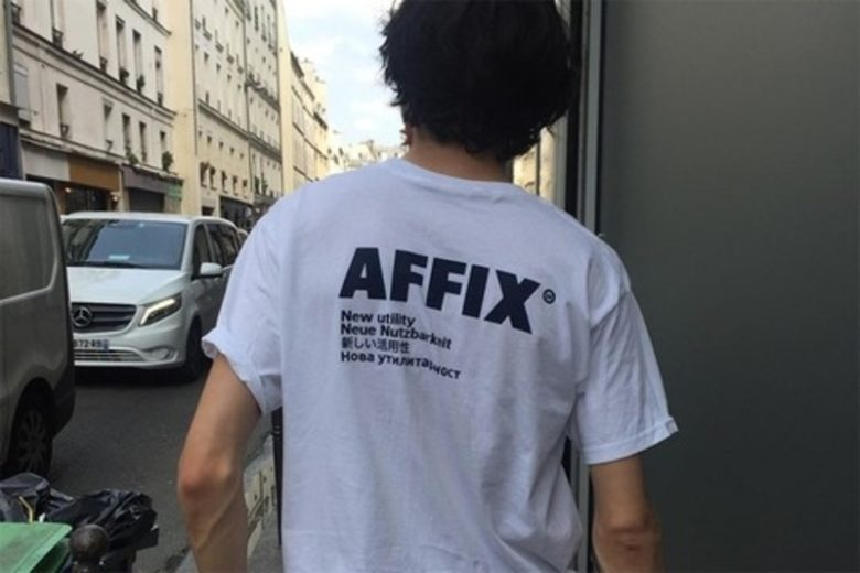 fashion dust affix tee