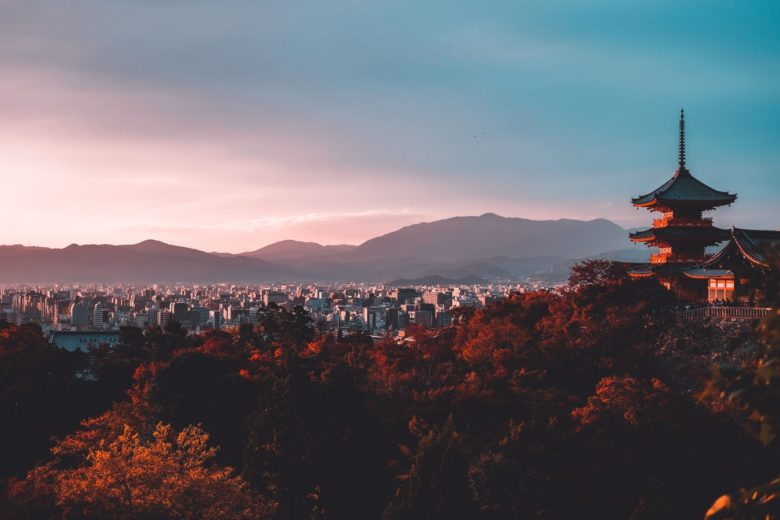 view over the city of Kyoto in Japan