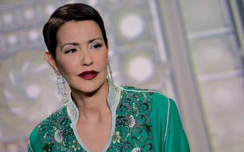 Princess Lalla Meryem of Morocco