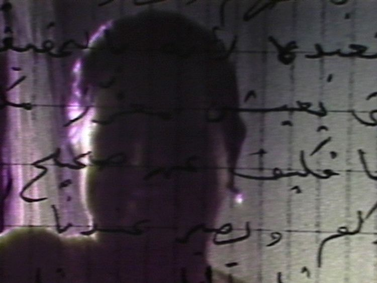 Measures of Distance (1988), dir. Mona Hatoum