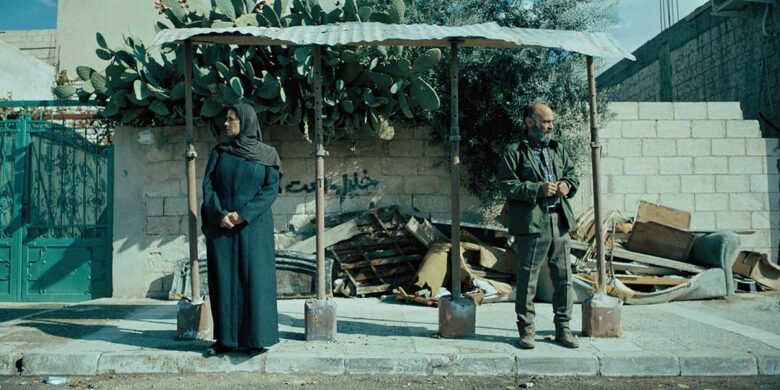 Still from 'Gaza Mon Amour'